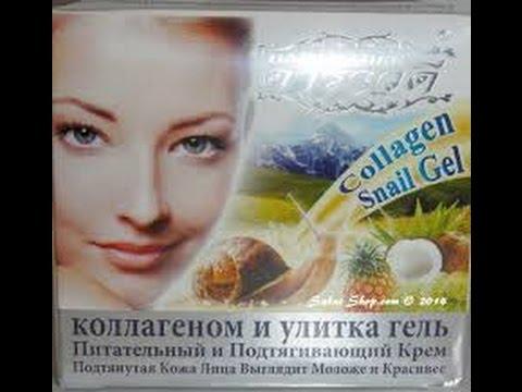 Пигментация кожи на лице очищение