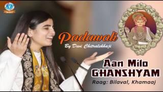 Aan Milo Ghanshyam Latest Krishna Bhajan 2016  Devi Chitralekhaji
