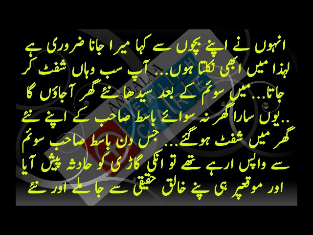 Ziarat e ashura with urdu translation
