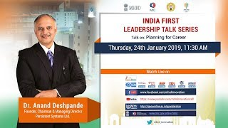 """Episode 02 of """"India First Leadership Talk Series"""" with Dr. Anand Deshpande"""