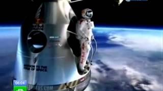 Мировой рекорд! Прыжок с высоты 40км ! World record! Jump from a height of 40km!