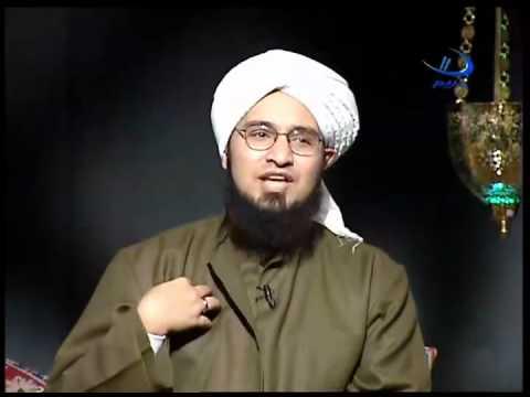 التوبة - انتهز رمضان لتوبة نصوح - الحبيب على الجفري