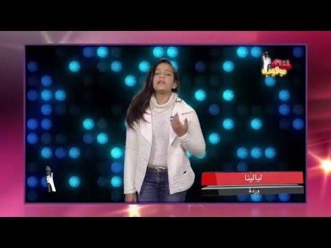 مروة عباس -تقيم الفنانة امل دباس