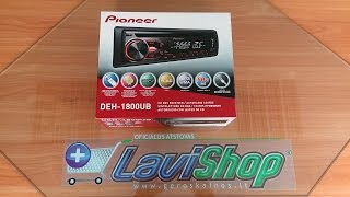 Unboxing Pioneer DEH-1800UB Car Stereo - New 2016 USB, Aux In, FLAC, CD RDS Receiver