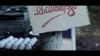 Kozhi Porichathum Chappathiyum - B Kanayi (Award Winning Malayalam Short Film)