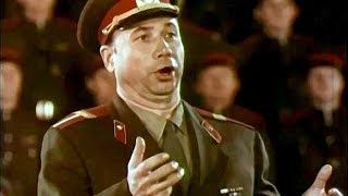 """A Poem About Ukraine"" - Alexey Sergeev and The Alexandrov Red Army Choir"