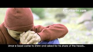Areeza Part 1: 2012 Full Version Film - An Orphan Laments On Karbala