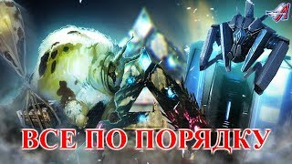 ARK: Survival Evolved: ВСЕ ПО ПОРЯДКУ КАРТА Extinction