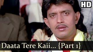 Daata Tere Kai Naam PART 1- Daata - Mithun & Pallavi Joshi
