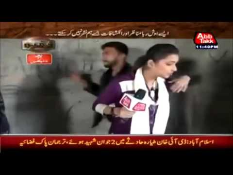 Pakistanis Eat Dog Meat   Female Anchor Started Vomiting When She Saw Man Cutting Dog