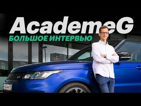 mp4 Auto News, download Auto News video klip Auto News
