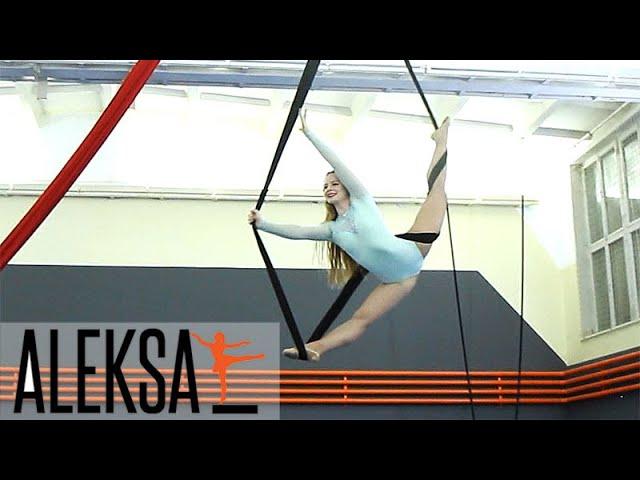 Танец на воздушных полотнах (петлях). Воздушная гимнастика, акробатика. Мария Шевченко тренер Aleksa