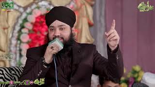 sagheer ahmed naqshbandi - 免费在线视频最佳电影电视节目