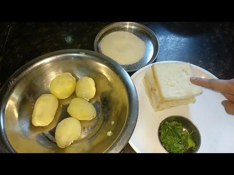 ब्रेड से बनाये सुपर टेस्टी झटपट नाश्ता | Instant Breakfast Recipe