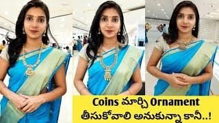 22c Gold Coins Exchange|అనుకున్నది ఒకటి అయినది ఒకటి అంతా మంచికే|Visit To Gold Shop To Exchange Coins