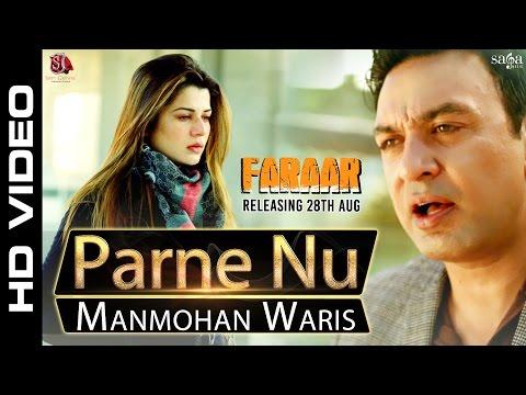 Parne Nu Faraar  Manmohan Waris