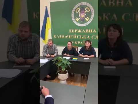 Казначейство: зарплаты сотрудникам Медина Дубинина не может подписывать