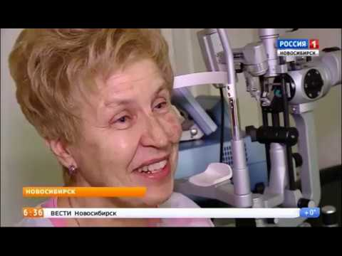 Клиника лазерной коррекции зрения новосибирск