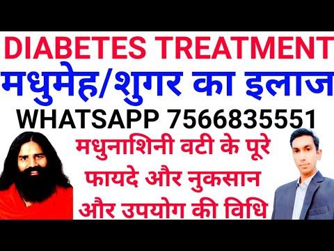 Diabet zaharat cu boli de inima