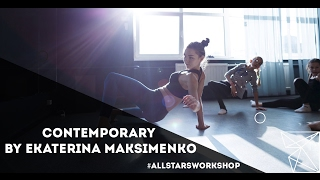 Delilah - Go Contemporary by Екатерина Максименко All Stars Workshop