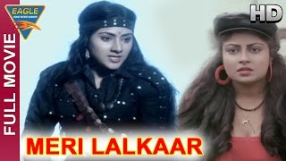 Meri Lalkaar Hind Full Movie HD