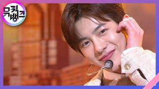 Breathe - 골든차일드(Golden Child) [뮤직뱅크/Music Bank] | KBS 210305 방송