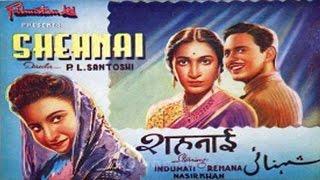 SHEHNAI  Kishore Kumar Indumati Nasir Khan Rehana