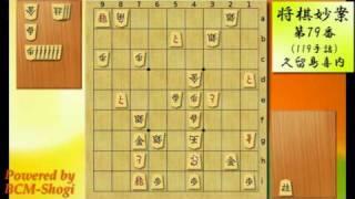 Famous Mate Problems: Shogi Myouan #79 Horse Puzzle Ring