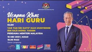 Ucapan Khas Hari Guru 2021 oleh YAB Perdana Menteri
