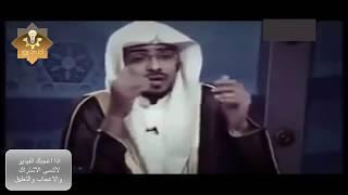 تحميل اغاني امرأة تسأل سؤال محرج جداً على الهواء مباشرة والشيخ صالح المغامسي يندهش !! MP3