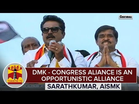 TN-Elections-2016--DMK--Congress-Alliance-is-an-Opportunistic-Alliance--Sarathkumar-AISMK