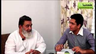 Baba Irfan Ul Haq Interview By Ali Abbas Talking On Tasawaf Part 1 To 3