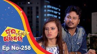 Full Gadbad - Comedy Ra Double Dose | Full Ep 258 | 21st August 2018 - TarangTV