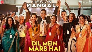 Dil Mein Mars Hai - Official Video Song
