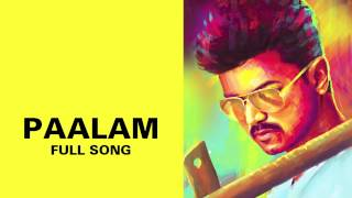 Paalam - Full Audio Song - Kaththi