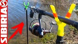 Алиэкспресс сигнализатор поклевки для рыбалки