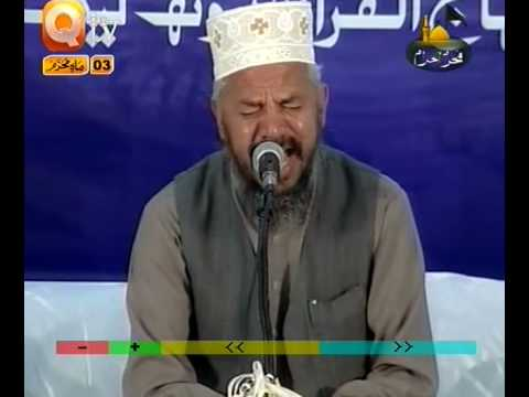 INCREDIBLE QIRAT QURAN(Qari Karamat Ali In Minhaj Ul Quran)BY Visaal