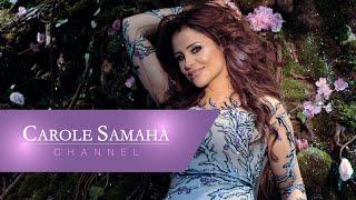 تحميل اغاني Carole Samaha - Yama Layaly / كارول سماحة - ياما ليالي MP3