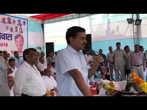 Delhi CM Arvind Kejriwal Addresses at Public Meeting at Suraj Park , Rohini
