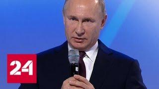 Путин доволен своей профессией, но интересуется генетикой и искусственным интеллектом - Россия 24