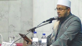 Kisah Penghuni Gua (Ashabul Kahfi) – Al-Ustadz Abdullah Hadromi
