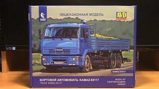 Сборная модель грузовика КАМАЗ 65117 AVD models