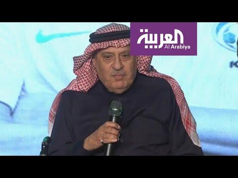 العرب اليوم - شاهد: أول مدرب سعودي يصل إلى العالمية يذرف الدموع