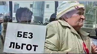 Вся правда про ОБАМУ! Это он виновен в бедах РОССИИ!