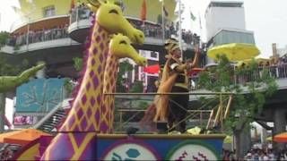 Video : China : A trip to the ShangHai 上海 World Expo 2010 - video