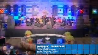 تحميل اغاني Marwan Mahfouz - Ya Bladi - Damascus 2011- مروان محفوظ - يا بلادي MP3