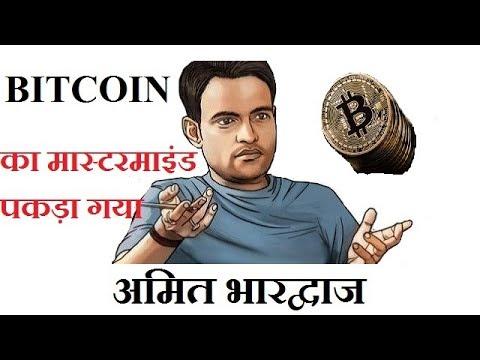 Top bitcoin exchange sites