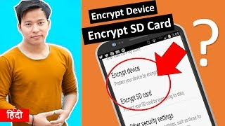 What is Encrypt Device and Encrypt SD Card on android mobile | How to use ? Encryption | Decryption