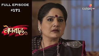 Shakti - 12th December 2018 | Today Upcoming Twist | Colors