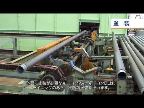 成田芝山工場:IHライン